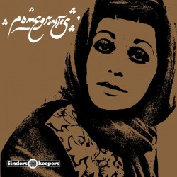 Pomegranates : Persian Folk From The 60s And 70s (2LP)