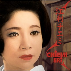 Chiemi Eri (LP)