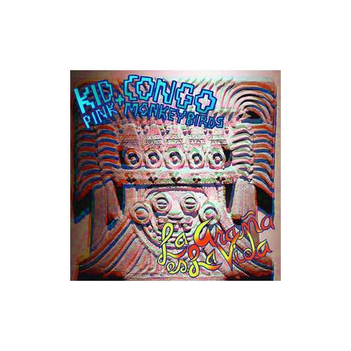 La Arena Es La Vida (LP)