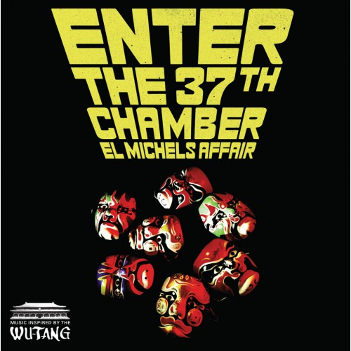 Enter The 37th Chamber (LP)