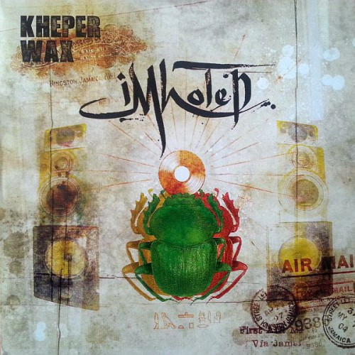 Kheper Wax (3LP)