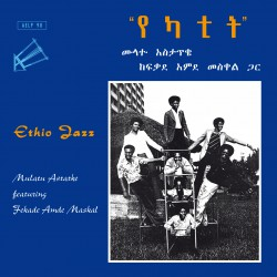 Ethio Jazz (LP)