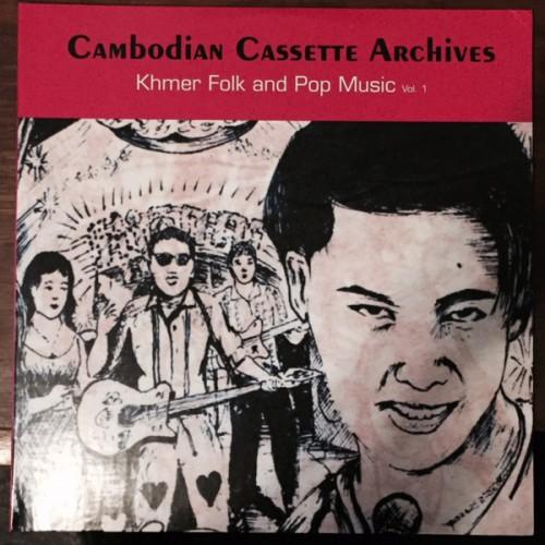 Cambodian Cassette Archives Vol.1 (2LP)