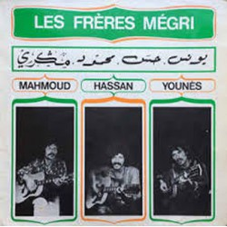 Mahmoud, Hassan Et Younès (LP)