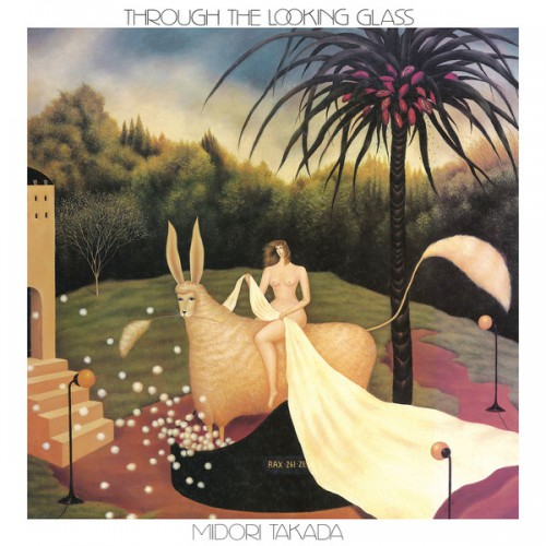 Through The Looking Glass (LP)