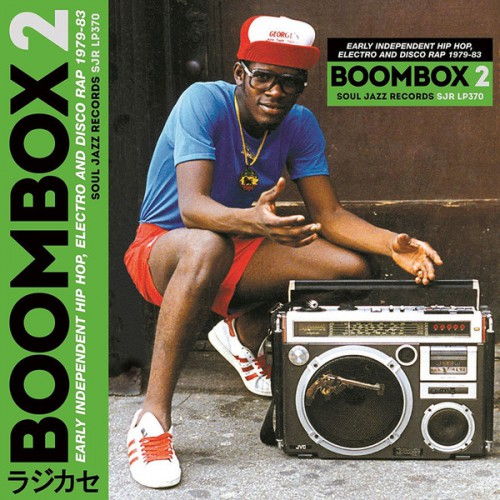 Boombox 2 : Early Indepedant Hip Hop 1979-83 (3LP)