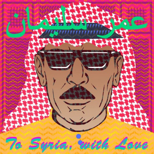 To Syria, With Love (2LP) Couleur !