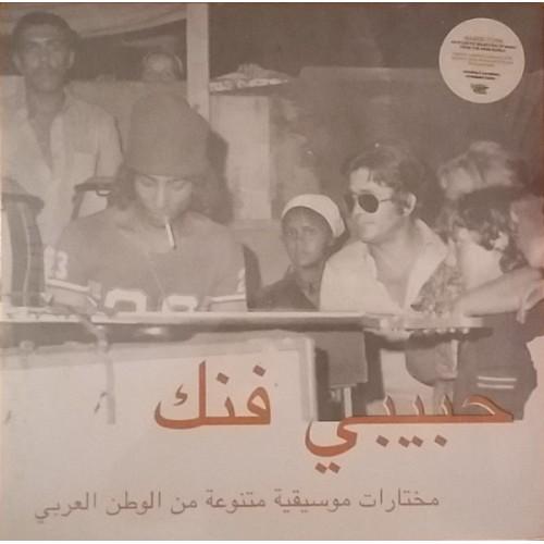 Habibi Funk (2LP)