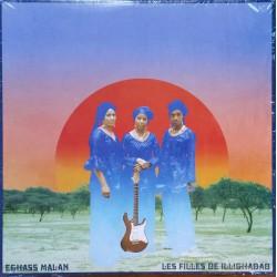 Eghass Malan (LP)
