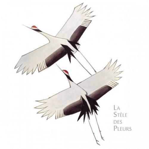 La Mort De L'Oiseau (45t)