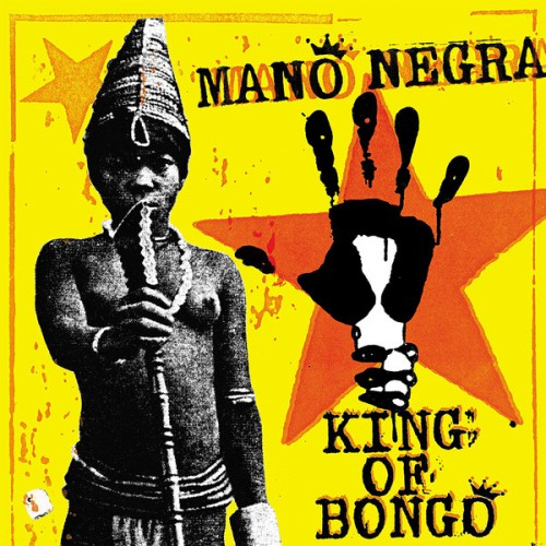 King Of Bongo (LP+CD)