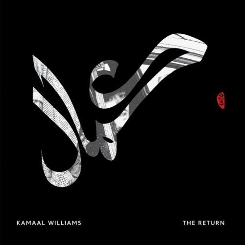 The Return (LP)