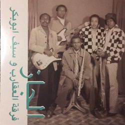 Jazz, Jazz, Jazz (LP)