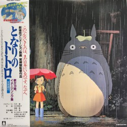 Mon Voisin Totoro (LP+Livret Partition)