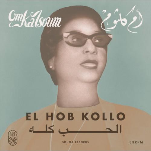 El Hob Kollo (LP)