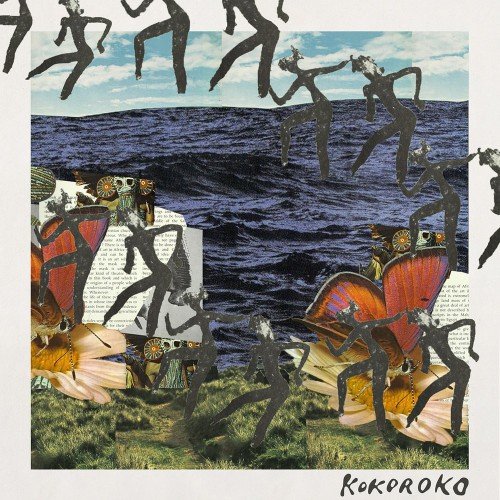 Kokoroko Ep (EP)