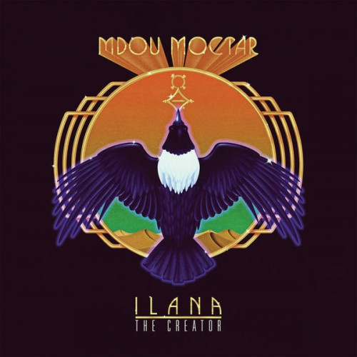 Ilana: The Creator (LP)