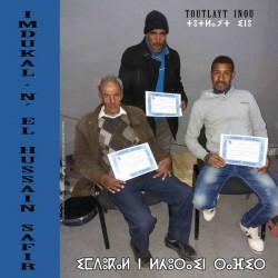 Toutlayt Inou (LP)