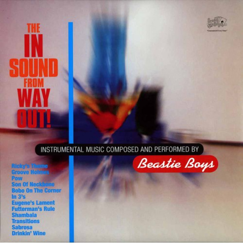 The In Sound From Way Out ! (LP)