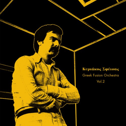 Greek Fusion orchestra Vol.2 (LP)