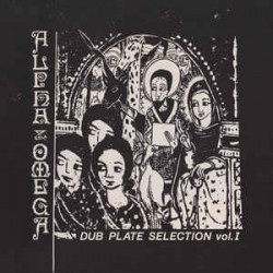 Dub Plate Selection Vol.1 (LP)