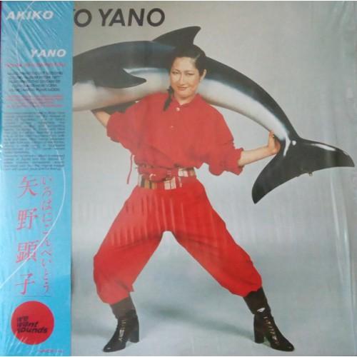 Iroha Ni Konpeitou (LP)