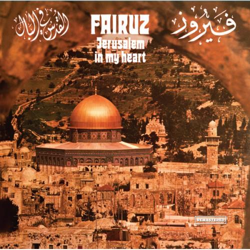Jerusalem In My Heart (LP)