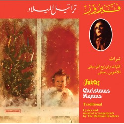 Christmas Hymns (LP)