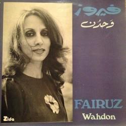 Wahdon (LP)