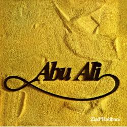 Abu Ali (LP)