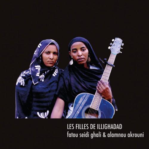 Fatou & Alamnou (LP)