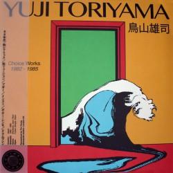 Choice Works 1982 - 1985 (LP)