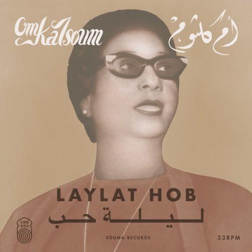Layla Hob (LP)