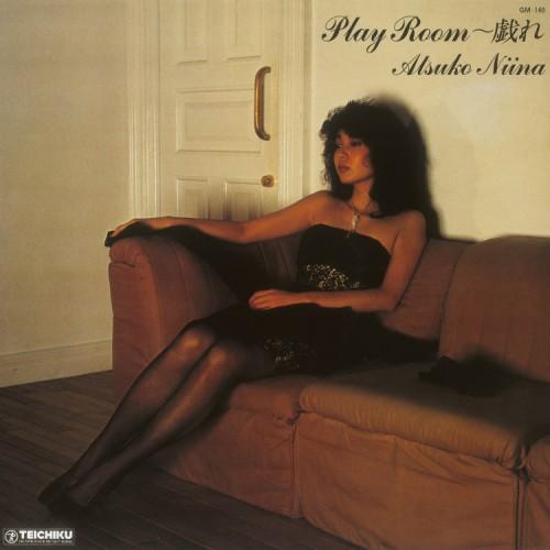 Plays Room (LP)