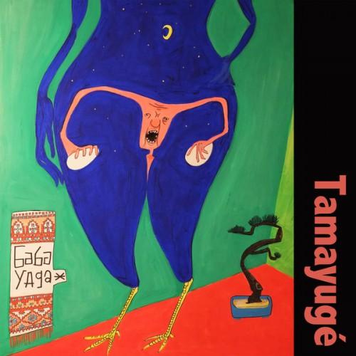 Baba Yaga (LP)