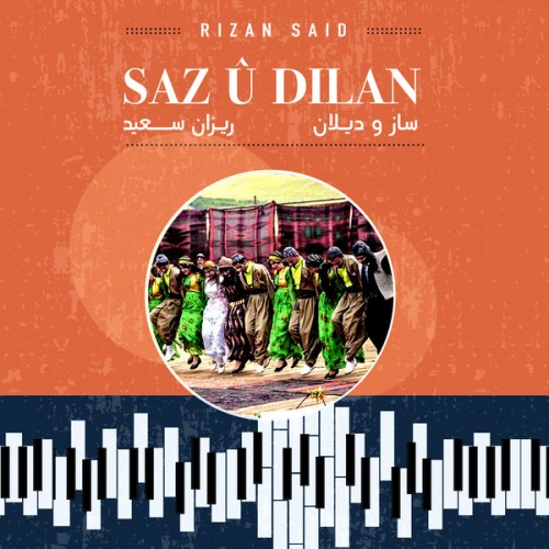 Saz U Dilan (LP)