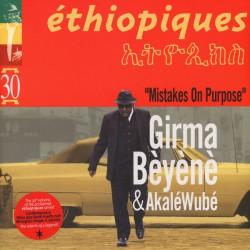 Éthiopiques 30 (2LP)