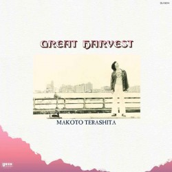 Great Harvest (LP)