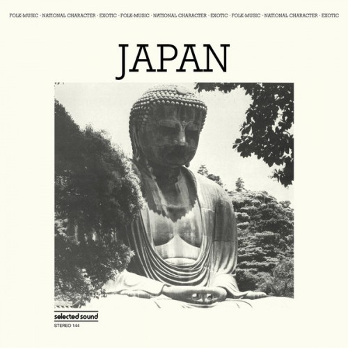 Japan (LP)