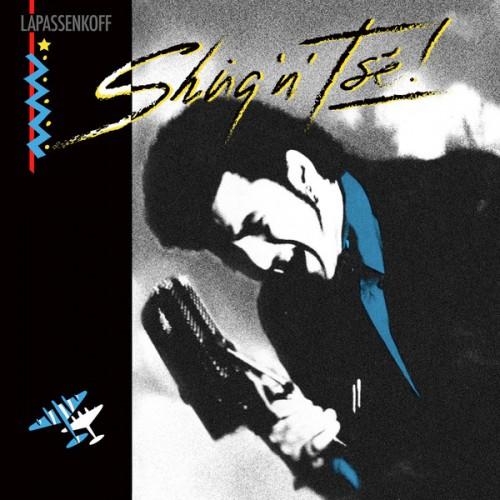 """Shing & Tsé (LP+10"""")"""