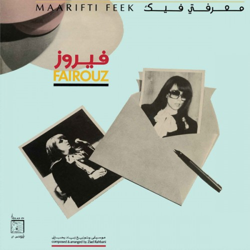 Maarifti Feek (LP) réédition