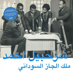 The King Of Sudanese Jazz (LP)