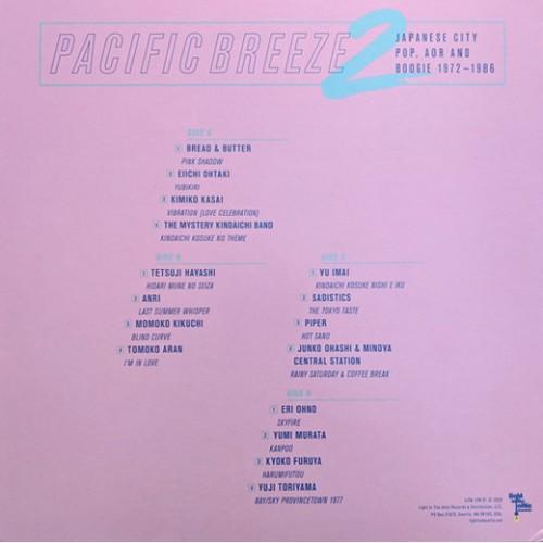 Pacific Breeze Vol.2 (2LP)