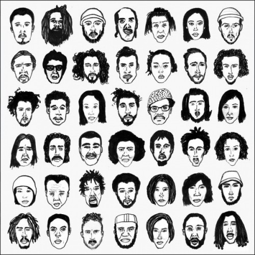 All My People (LP)