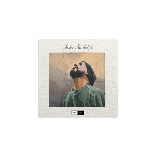 On / Off (LP)