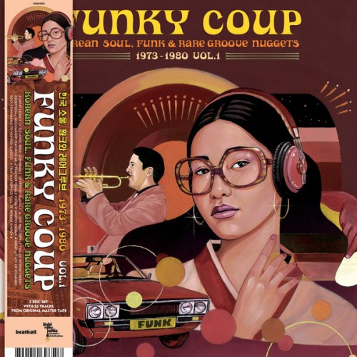 Funky Coup : Korean Soul 1973-1980 Vol.1 (2LP)