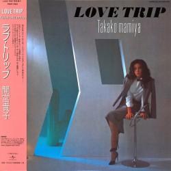 Love Trip (LP)