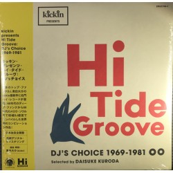 Hi Tide Groove 1969-1981 (2LP) coloured