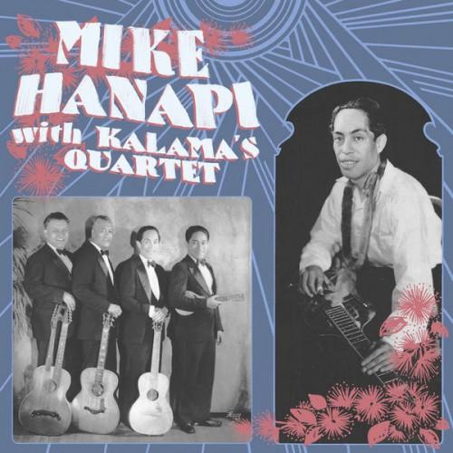 With Kalama's Quartet (LP)