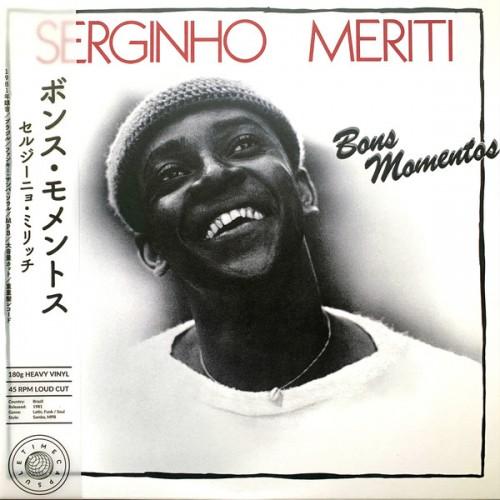 Bons Momentos (LP)